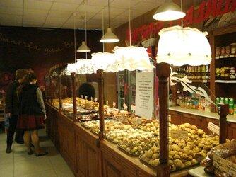 кафе Хлебные традиции.jpg
