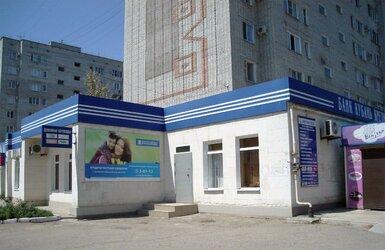Банк Кубанькредит.jpg