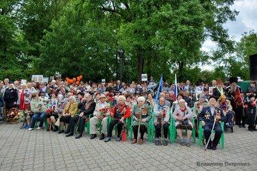 9 мая 2017 года,Белореченск,Парк Победы  (1).jpg