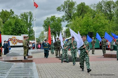 9 мая 2017 года,Белореченск,Парк Победы  (3).jpg