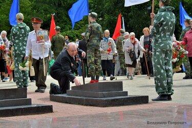 9 мая 2017 года,Белореченск,Парк Победы  (7).jpg