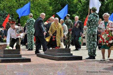 9 мая 2017 года,Белореченск,Парк Победы  (8).jpg