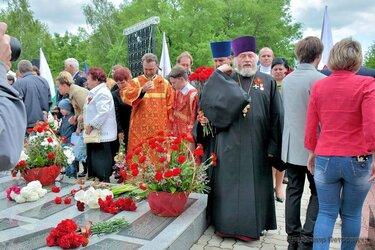 9 мая 2017 года,Белореченск,Парк Победы  (12).jpg