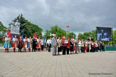9 мая 2017 года,Белореченск,Парк Победы  (18).jpg