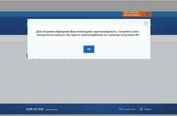 Снимок экрана (225).jpg