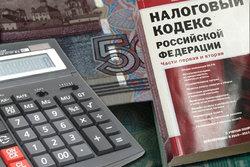 налоги.jpg