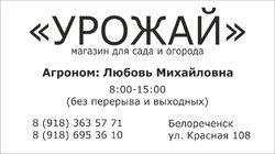 Визитка 2.jpg