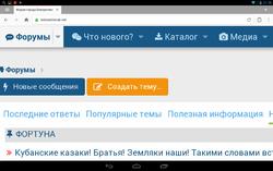 Screenshot_2019-01-29-21-36-09.png