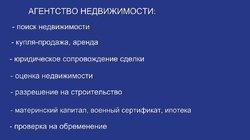 Варосян Арман Айковичr.jpg