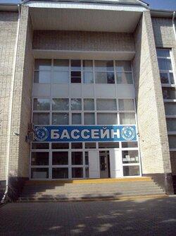 бассейн на Ленина.jpg