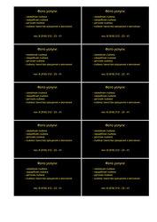ОЛя Гусева 2r (визитка малый размер)2.jpg
