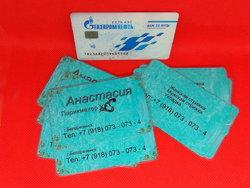 Парикмахер Анастиасия (1).jpg