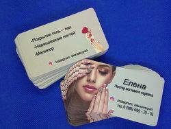 Белореченск визитки (1).jpg