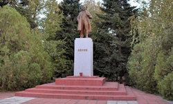 Ленин В.И..JPG