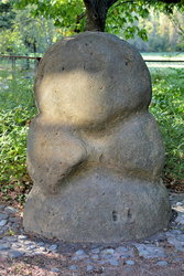 Камень у Аллеи (2).jpg