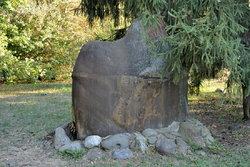 Сад камней в п (17).JPG