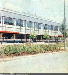 Белореченск. Универмаг на ул. Ленина 1978—1981.jpg