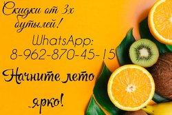 IMG_20200417_115849_133.jpg