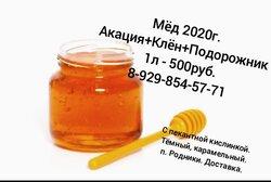 мед 2020.jpg