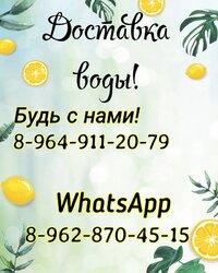 IMG_20200601_101942_476.jpg