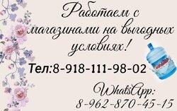 IMG_20200825_153218_054.jpg
