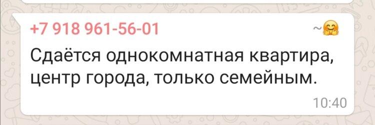 Screenshot_20210301_120106.jpg