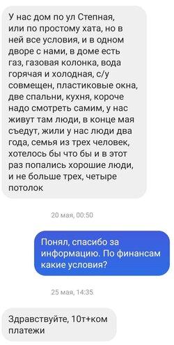 Screenshot_20210603_230026.jpg