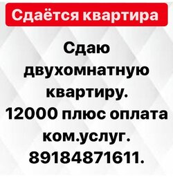 Screenshot_20210717_110904.jpg
