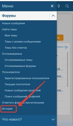 Screenshot_20210711_231732.jpg