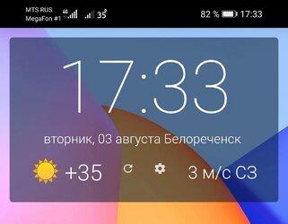 Screenshot_20210803_173313(1).jpg
