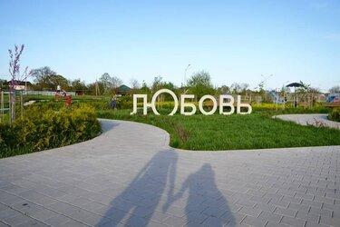 ZVVabFISBG8.jpg
