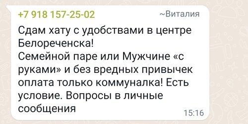 Screenshot_20211016_095552.jpg