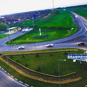 Видео. Белореченск (Краснодарский край). Съемка с воздуха 4К. www.EvrikaPR.ru