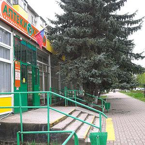 Аптека на ул. Красной