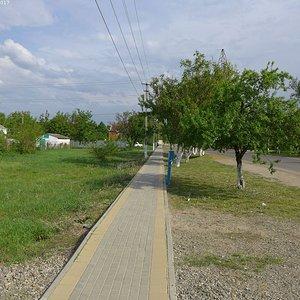 Белореченск (Краснодарский край)