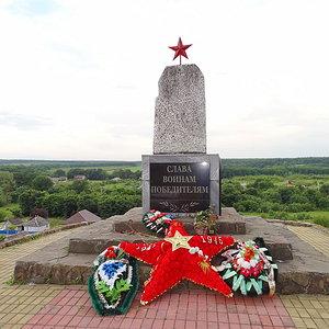 Мемориал в х. Ивановский (9)