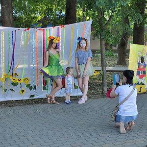 Белореченск. 30.06.2017. День молодежи. Центральный парк «Аллея»  (8)