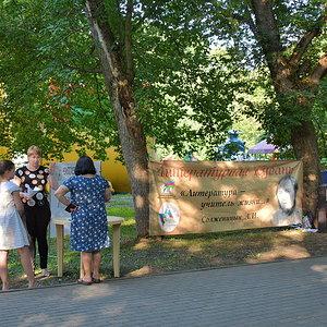 Белореченск.  30.06.2017. День молодежи. Центральный парк «Аллея»  (11)