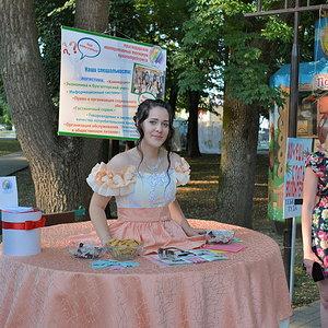 Белореченск.  30.06.2017. День молодежи. Центральный парк «Аллея»  (1)