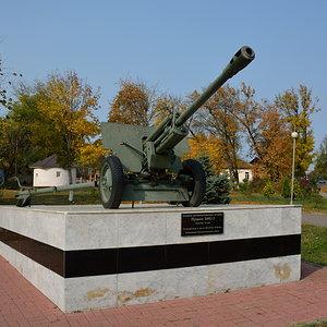 Победы город Белореченск (15)