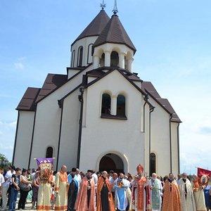 храм Армянской Апостольской Церкви