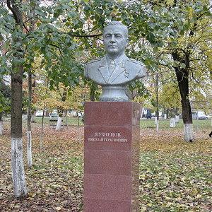 Парк Победы Белореченск (25).jpg